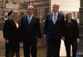 Harper_Netanyahu_PMO photo