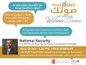 Webinar National Security